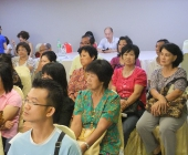 Success & Wellness Seminar / 成功与健康讲座 (Aug'15-Jan'16)
