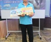 2016-11-wong-yu-king-kch-dscf7268