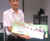 12-lim-peng-hui-dsc_0052