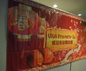 VIVA CNY Prosperity Day / 威望新春团圆会 (Feb 2014)